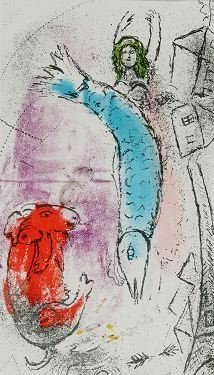 12: Marc Chagall: Blue Fish Color lithograph-
