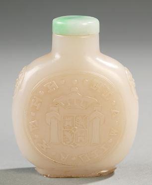 190: Chinese nephrite jade snuff bottle.