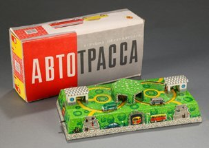 2014A: Russian Tin Lithograph Wind up Bus Race
