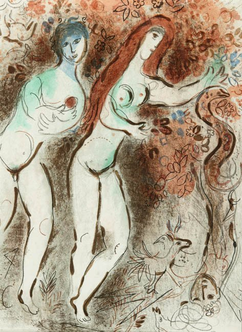 5: Marc Chagall, Adam And Eve, color lithograph