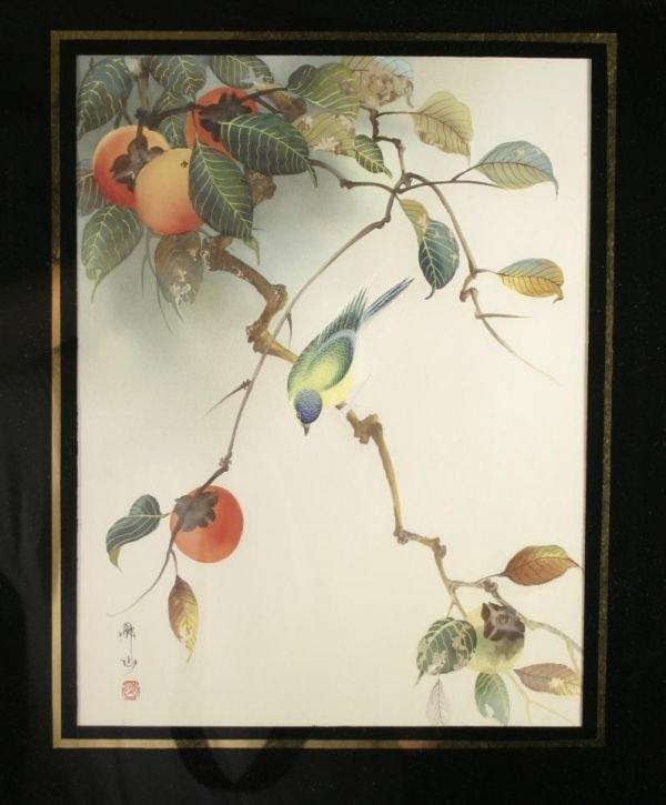 259: [Birds]. 4 Color Prints