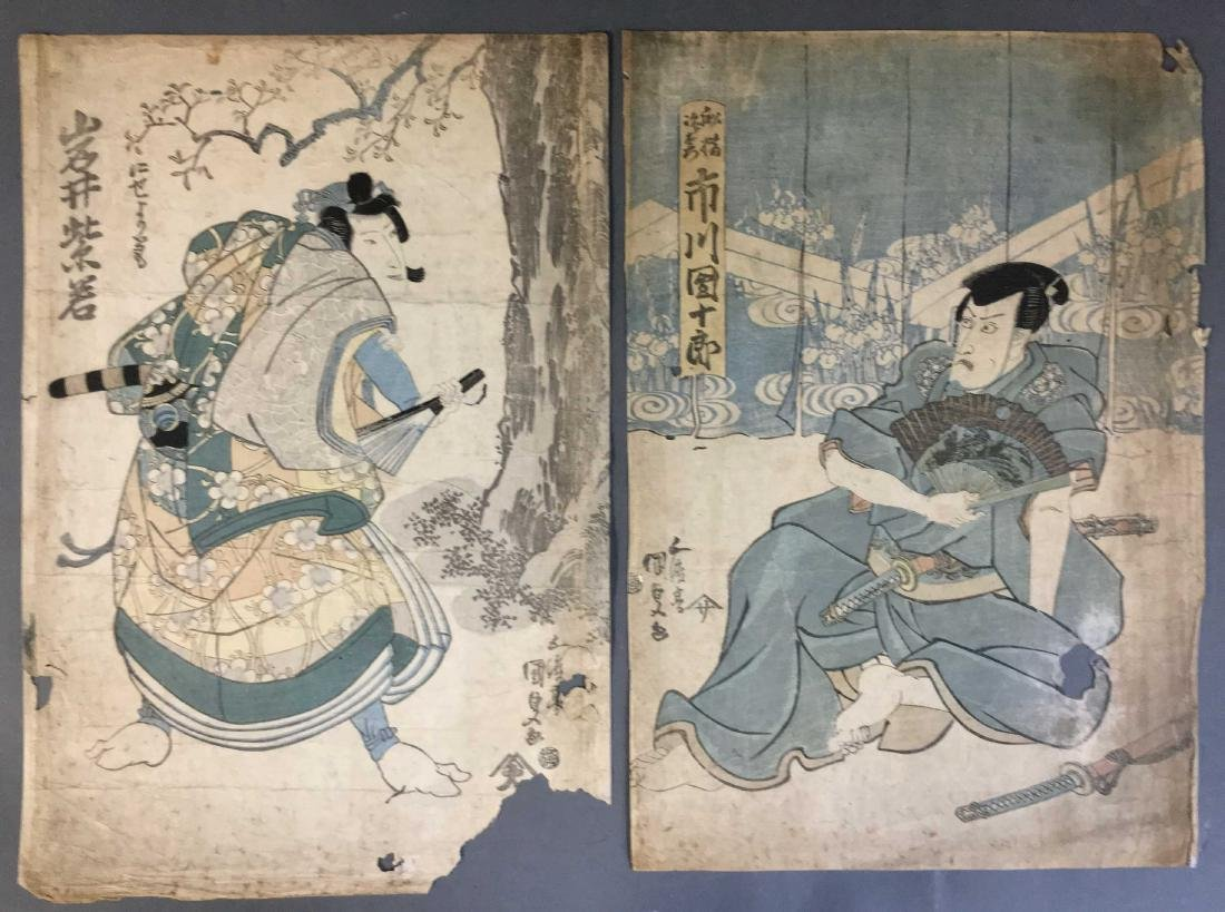 2 Japanese color woodblocks