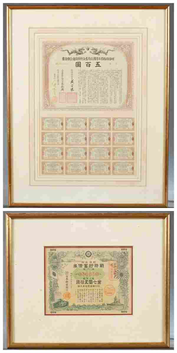 2 Japanese WWII War bonds