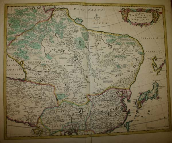 1016: 2 maps of northern Asia, c.1670, 1742