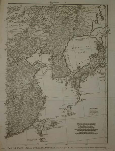 1017: 2 maps of Asia/China, mid-1700s