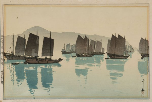 17: Hiroshi Yoshida, ''Morning of Abuto,'' c.1930
