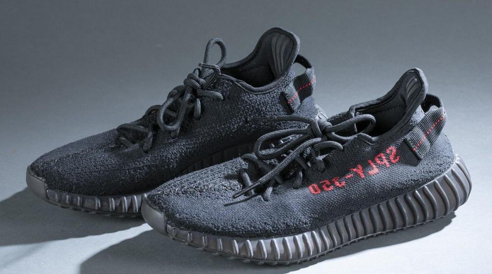 Adidas Yeezy Boost 350 V2, Sneakers