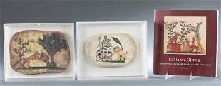Clay Tablets Kalila wa Dimna Reproductions