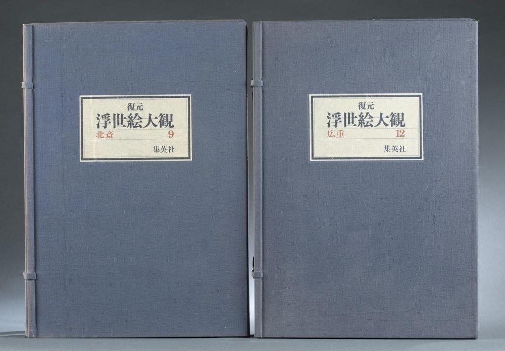 2 Ukiyo-e folios, Hiroshige & Hokusai, Shueisha.