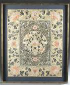 Chinese silk embroidery panel with frame