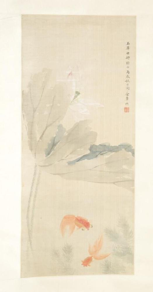 Chinese scroll painting, Jin Zhang.