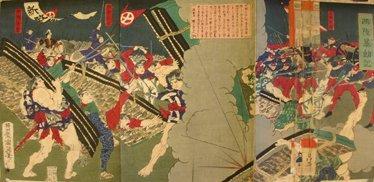 14: Japanese art: 5 woodblocks [mid-late 1800's].