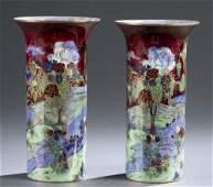 Pair of Wilton Ware, lustre vases.