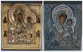 2 Iverskaya Mother of God Russian Icons in oklad.