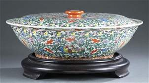 Large Chinese covered porcelain bowl.