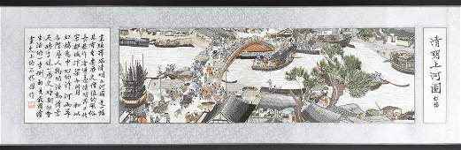 Chinese embroidery scroll After Zhang Ze Duan