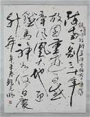 Chinese calligraphy scroll Bao Keming 1991