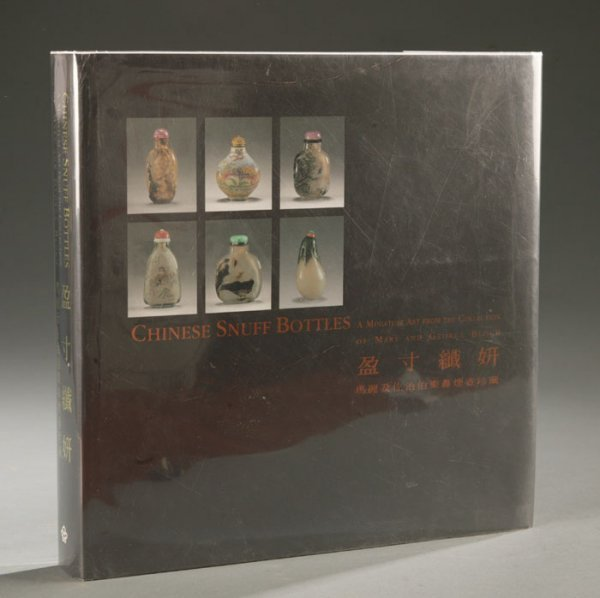 1004: CHINESE SNUFF BOTTLES... 1994, NF in NF dustjacke