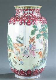 Chinese Imperial Qianlong Famille Rose Vase.