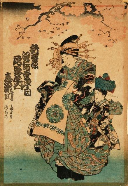1019: Eisho, Chokosai (fl.1790-1810). Color Woodblock
