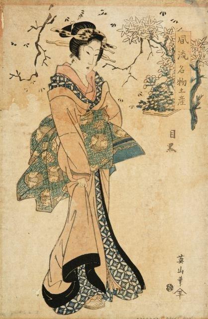 1020: Eizan, Kikugawa (1787-1867). Color Woodblock