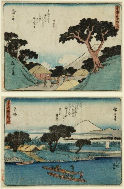 1021: Hiroshige, A. (1797-1858). Color Woodblock