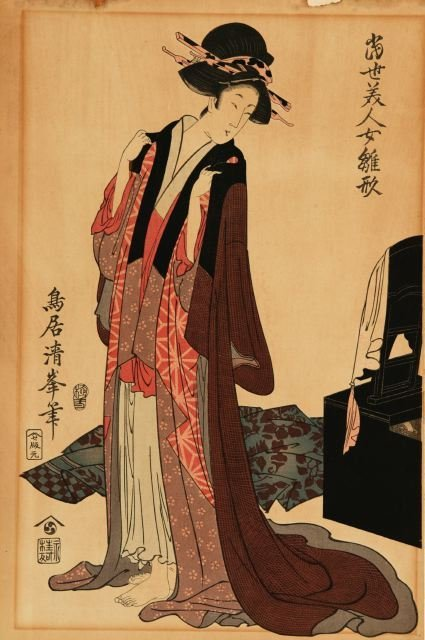 1022: Kiyomine, Torii (1786-1868). Color Woodblock