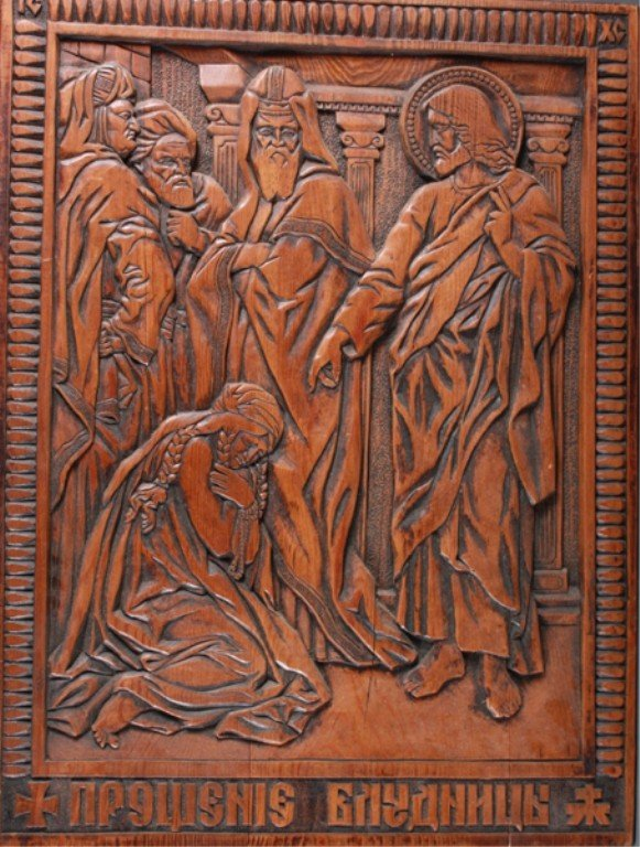 264: 19th/20th c. Russian carved wood icon.