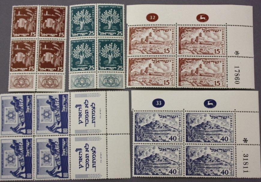 Israel 1951 Jewish National Fund JNF Tab Set 48-50