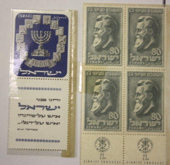 Theodore Herzl 1951 and Menorah 1952 tab set