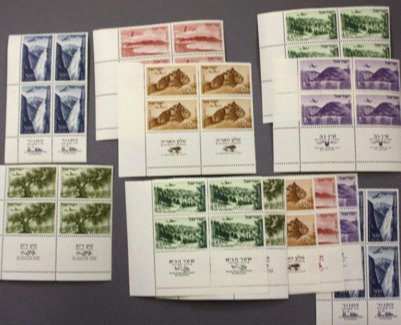 2 Israel 1953 10p-3000p air mail tab blocks.