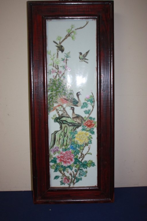 20: Chinese hand painted porcelain plaque.