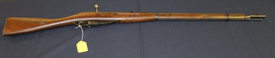 14: Russian Mosin-Nagant rifle 1936. #226482.  F20