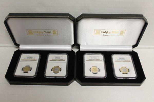 2 sets of 2 1995 Bi-metallic Isle of Man coins.