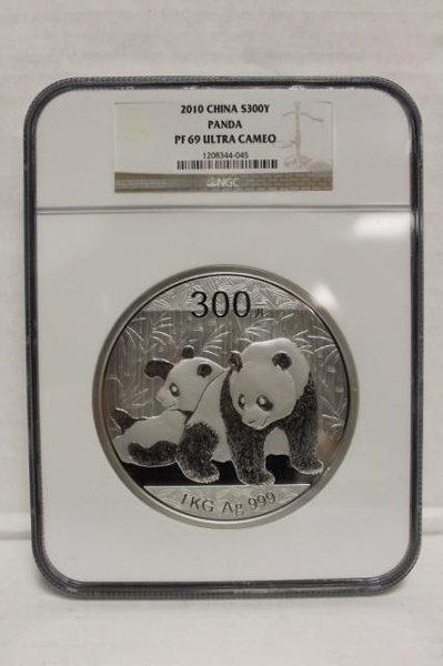 2010 China 300 Yuan 1 kg fine silver Panda NGC.