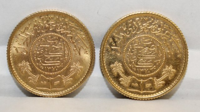 2 Saudi Arabian Guinea gold coins.