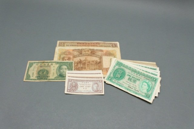 Lot of mid-century Hong Kong paper currency