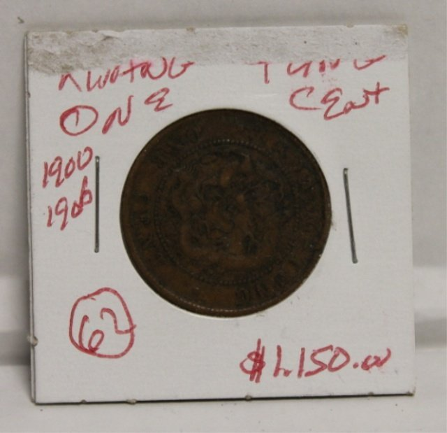 China Kwangtung 1900-1906 1 cent copper.