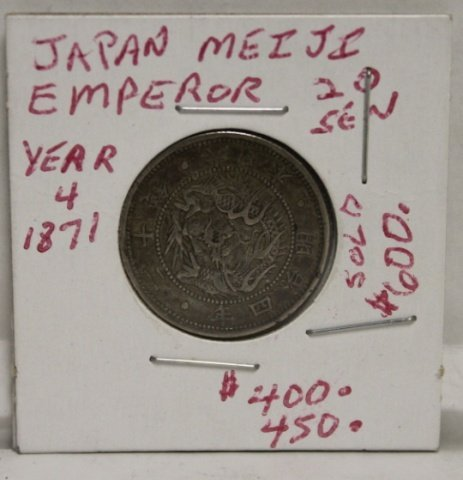 Japan Meiji Emperor Year 4 1871 20 sen coin.