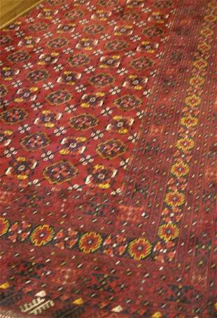 012: Afghan Turkman Carpet