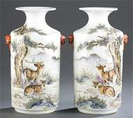 Pair of Chinese enamel decorated porcelain vases.