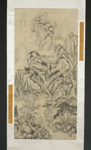 Chinese landscape scroll painting.