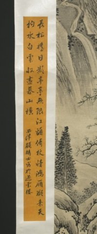 Chinese landscape scroll painting. - 5