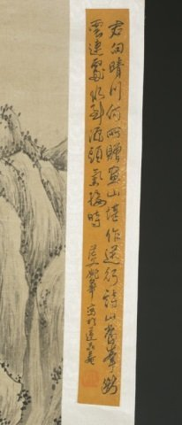 Chinese landscape scroll painting. - 6