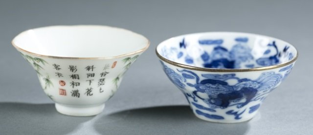 Group of 2 small Chinese porcelain cups.
