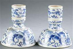 Pair of Chinese blue & white candle holders.