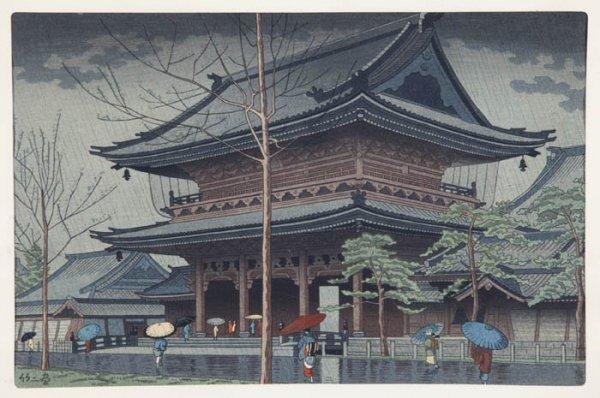 6: Asano, Takeji (Jap. 20th cent.). Rain In Higa