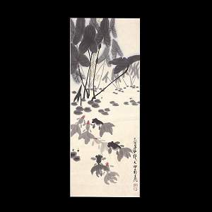 1501: Japanese Scroll, Koi Pond, Signed