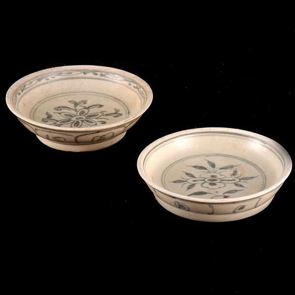 16: Two 15th/16th Cent. Vietnamese Saucers