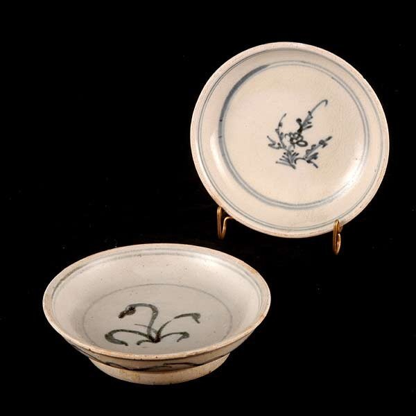 20: Two 15th/16th Cent. Vietnamese Saucers